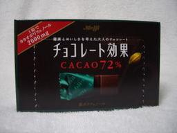 CIMG22231